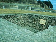 Mexica Altar. Cholula Archaeological Ruins & Pyramid, Puebla, México. Travel & Tour Pictures, Photos, & Information.