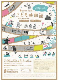 http://www.nakanishiyosuke.com/archives/198