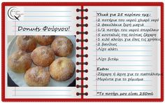 515 Greek Recipes, Baked Potato, Donuts, Recipies, Sweets, Diet, Cookies, Cake, Ethnic Recipes