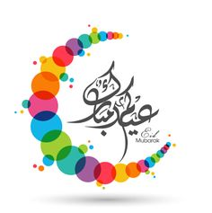 Download Eid mubarak layered background vector 14 in EPS format. background,Eid,Layered,Mubarak Vector Background and more resources at freedesignfile.com