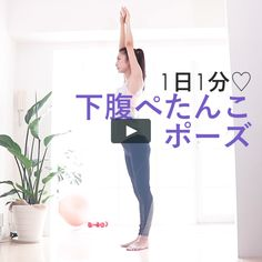 """This is """"01"""" by 株式会社アイシー on Vimeo, the home for high quality videos and the people who love them."""