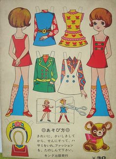 (⑅ ॣ•͈ᴗ•͈ ॣ)                                                          ✄1960s Japanese paper doll book * Google for Pinterest pals1500 free paper dolls at Arielle Gabriels The International Paper Doll Society also Google free paper dolls at The China Adventures of Arielle Gabriel *