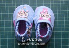 tuto chaussons pour bébé - CréaChiffon