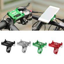Regały metalowe Uchwyt Rowerowy Rower Motocykl Uchwyt Telefonu Uchwyt Stojak Na Telefon Komórkowy GPS(China)