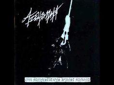 Azelisassath - The Fall of a God