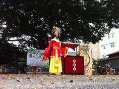 2013年為臺灣戲偶子劇團 石獅公_ 創作之神像戲偶