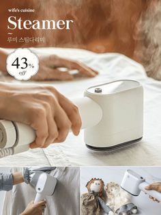 Dark Home Decor, Korea Design, Cute House, Steamer, Product Photography, Banner, Nude, Camping, Graphic Design