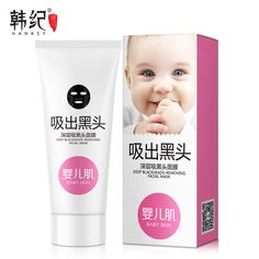Whitening Blackhead Mask Black Masks Face Care Deep Cleansing Shrink Pores Black Head Peel Off Remover Anti Acne Blackheads #Affiliate