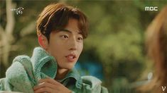 Animated gif shared by 𝓝𝓐𝓡𝓜𝓘𝓝. Find images and videos about love, cute and gif on We Heart It - the app to get lost in what you love. Do You Like Messi, Weighlifting Fairy Kim Bok Joo, Jong Hyuk, Joon Hyung, Swag Couples, Kim Book, Nam Joohyuk, Lee Sung Kyung, Perfect Couple