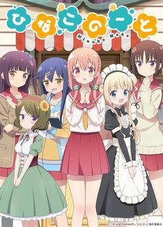 Nueva imagen promocional del Anime Hinako Note.