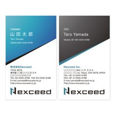 Deuxさんの提案 - 【IT企業】名刺デザインの募集(ロゴファイル有) | クラウドソーシング「ランサーズ」 Business Card Design, Business Cards, Logo Design, Graphic Design, Calling Cards, Name Cards, Makeup Trends, Names, Layout