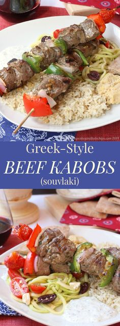 Greek-Style Beef Kabobs - fire up the gill to enjoy this easy recipe for beef souvlaki! Gluten free, low carb, and paleo. | cupcakesandkalechips.com: Kabob Recipes, Grilling Recipes, Pork Recipes, Seafood Recipes, Paleo Recipes, Chicken Recipes, Dinner Recipes, Cooking Recipes, Entree Recipes