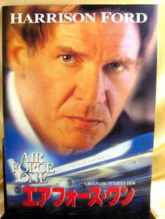 Movie Program Japan- AIR FORCE ONE - 1997 - HARRISON FORD - Wolfgang Petersen
