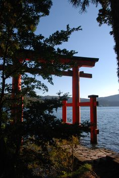 Hakone Shrine, Moto-Hakone