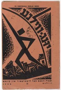 Livre : Yung Vilne Mikhtom Bentsye (20e siècle) Paris, musée d'Art et d'Histoire du Judaïsme