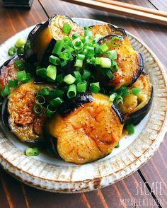 レシピ レシピ in 2020 Easy Cooking, Cooking Recipes, Asian Recipes, Healthy Recipes, Eggplant Recipes, Cafe Food, No Cook Meals, Vegetable Recipes, Food Photo