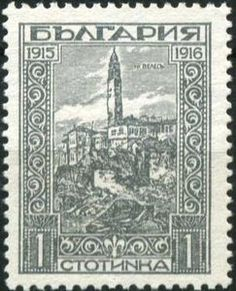 Sello: Veles (Bulgaria) (Occupation of Macedonia II) Mi:BG 119,Sn:BG 128,Yt:BG 115,AFA:BG 109