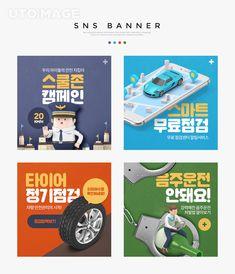 Web Design, Facebook Banner, Promotional Design, Advertising Design, Graphic Design Inspiration, Event Design, Presentation, Layout, Cards