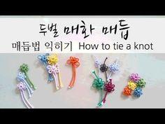[305DIY]마크라메 심플 베이비피쉬 매듭팔찌만들기, macrame simple babyfish knot bracelets DIY tutorial - YouTube
