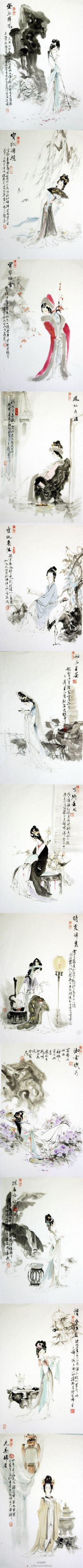 12 girls in Dream of Red Chamber Level: for all age( before or beyond middle school students) Cao xueqin, the author of Dream of red chamber, used a lot of words to describe the 12 girls who have different destiny at last. Every girl's character differs from each other. Try to get some information from this painting.