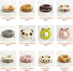 Cute Animal Doughnuts from Japan, Turned into Manga and Anime, and Back Into Doughnuts   Serious Eats: Sweets