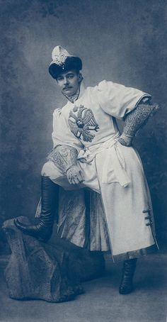 His Imperial Highness the Grand Duke Andrei Vladimirovich (Falconer in festive attire). As charming <3 <3