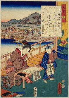 歌川国貞: CH53 - Japanese Art Open Database