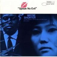 "Wayne Shorter ""Speak No Evil"""