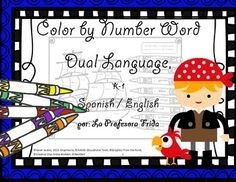 Ahoy!One of my K-1 students math goals is to be able to read and write numbers as words.  I created this color by number word activity to help them achieve this goal, and at the same time they get to practice their colors and have        fun doing it!I hope you and your students love this activity!