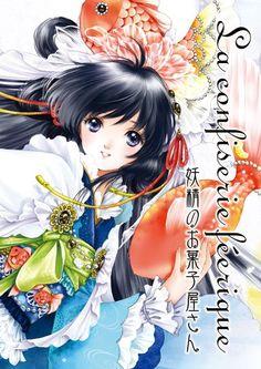 Princess by manga artist Shiitake. Art Manga, Manga Artist, Manga Anime, Kimono Animé, Anime Kimono, Cute Kimonos, Samurai, Coloring Book Art, Anime Japan