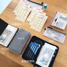 いいね!1,604件、コメント46件 ― keiさん(@minmaro_0107)のInstagramアカウント: 「・ 日曜日の午前中は 土曜日の掃除の続きを。  掃除機をサッとかけて アタッチメントを替えて細かい所の掃除。 ブラインドもササっとホコリを取り 仕上げはブラインドブラシで。 …」 Bullet Journal Hand Lettering, Muji, Life Organization, Life Hacks, Stationery, Money, Organizers, Paradise, Instagram