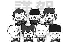 Bts Hiphop Monster, Hip Hop Monster, Rap Monster, Bts Fans, Bulletproof Boy Scouts, Boy Groups, Army, Fan Art, Comics