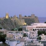 Oman Oman Oman, Middle-East – Travel Guide
