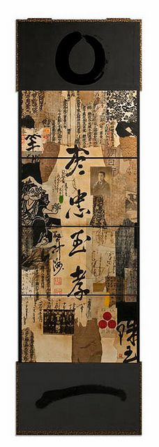 calligraphic collage Howard Munson, Fragment, Yase by DonnaSeagerGallery, via Flickr