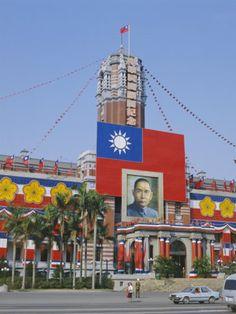Presidential Palace Square - Taipei, Taiwan