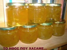 Food Network Recipes, Cooking Recipes, The Kitchen Food Network, Greek Sweets, Marmalade, Greek Recipes, Mason Jars, Deserts, Food And Drink