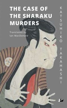 The case of the Sharaku Murders / Katsuhiko Takahashi. Thames River, 2013.