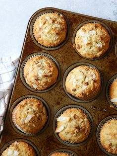 Banana Crunch Muffins are a great way to use up excess bananas!