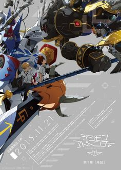 [VIDEO] New Digimon Adventure Tri. PV and key visual features new-look DigiDestined and Digimon - SGCafe Digimon Adventure Tri., Manga Anime, Anime Art, Digimon Digital Monsters, Trailer, New Poster, Manga Games, Anime Comics, Illustrations Posters
