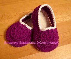 This is a video tutorial on how to crochet baby booties  crochet slipper  tutorial  crochet slippers for beginners