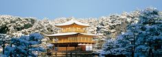 Kyoto Travel Guide ///World Heritage-Golden Pavilion Kyoto.