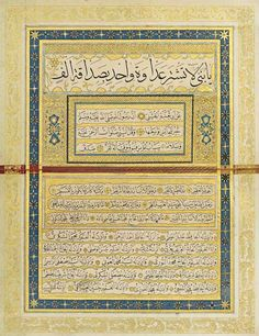 A CALLIGRAPHER'S DIPLOMA (IJAZA) GIVEN BY A COLLEGE OF MASTERS TO 'ABD AL-LATIF AL-TAFFI,OTTOMAN TURKEY, DATED AH 1264/1847-48 AD Arabic manuscript on paper,arranged with four superposed panels of text,the first with a line of large elegant black thuluth script at top,a panel of three lines of naskh script below, a panel of three lines of thuluth script below,the signatures of the masters in a panel of five lines of naskh script at the bottom,each illuminated in gold and polychrome