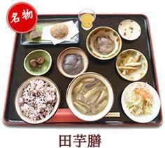 カフェレストラン 長楽 | 沖縄の田芋のことなら 田芋工房
