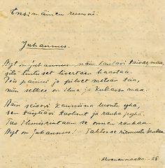 SKS vuotuisjuhlat. Juhannus. Viljo Kajava: Juhannusruno. Kirjallisuusarkiston kokoelmat. Sheet Music, Music Sheets