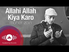 Official video for the song 'Palestine Will Be Free' from Maher Zain's vocals-only album (Thank You Allah). Watch entire album videos: To buy the album (iTun. Album Songs, Music Albums, Music Songs, Music Videos, Maher Zain Songs, Your Eyes Lyrics, Islamic Nasheed, Only Lyrics, Music