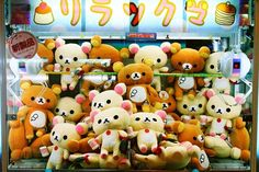 The Japanese are infatuated with Kawaii (which literally means cute, loveable and adorable) and Tokyo's fondness for all thing cute just adds to it's coolness. Description from pinterest.com. I searched for this on bing.com/images