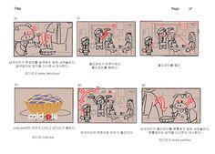 2014 비상 ESL 어린이 교육용 알파벳 스토리보드