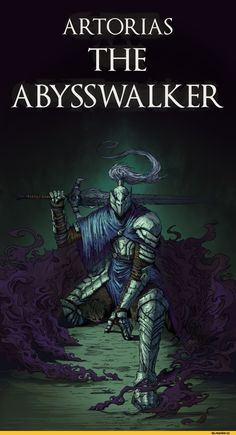 Dark Souls, fandom, DS art, Artorias The Abysswalker, DS characters