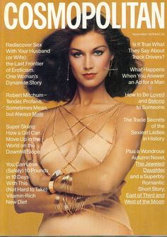 "1984 COSMOPOLITAN MAGAZINE | 14 Vintage ""Cosmopolitan"" Covers From The Helen Gurley Brown Era"