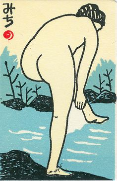 japanese matchbox label (by maraid)